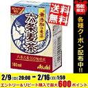 【送料無料】アサヒ六条麦茶 100ml紙パック 36本入※北海道800円・東北400円の別途送料加算