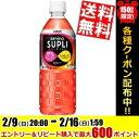 【送料無料】キリンアミノサプリC555mlペットボトル 24本入※北海道800円・東北400円の別途送料加算