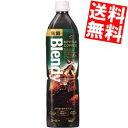 【送料無料】AGFブレンディボトルコーヒー無糖900mlペットボトル 12本入〔Blendy コーヒー〕※北海道800円・東北400円の別途送料加算