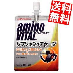 【送料無料】アミノバイタルゼリードリンク リフレ...の商品画像