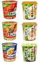 【送料無料】味の素 クノールスープパスタ・スープ春雨選べる4種24個セット(6個×4ケース)【送料無料100215】