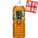 ショッピング訳あり 【送料無料】アサヒ食事の脂にこの1杯。緑茶ブレンド2Lペットボトル 6本入※北海道800円・東北400円の別途送料加算