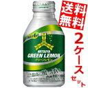 【送料無料】アサヒ三ツ矢サイダーグリーンレモン300mlボト...