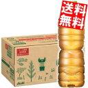 『ラベルレスボトル』アサヒ 十六茶630mlペットボトル 48本(24本×2ケース)※北海道800円・東北400円の別途送料加算