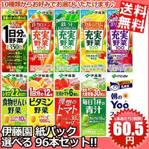 クーポン シリーズ ジュース ビタミン