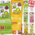 【送料無料】キッコーマン豆乳飲料200ml紙パック 選べる4ケース 計72本調製豆乳、フルーツミックス...