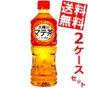 【送料無料】コカコーラ太陽のマテ茶525mlペットボトル 48本(24本×2ケース)※北海道800円・東北400円の別途送料加算
