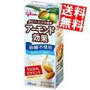 【送料無料】グリコ乳業 アーモンド効果カロリーLight200ml紙パック 24本入