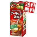 【送料無料】グリコ乳業 アーモンド効果チョコレート200ml紙パック 24本入