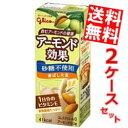 【送料無料】グリコ乳業アーモンド効果 砂糖不使用香ばし大麦200ml紙パック 48本(24本×2ケース)