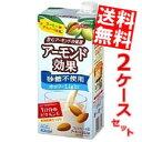 【送料無料】【1Lサイズ】グリコ乳業 アーモンド効果砂糖不使用 カロリーLight1L紙パック 12本(6本×2ケース)