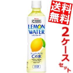 【送料無料】ハウスウェルネスC1000 レモンウォーター500mlペットボトル 48本(24本×2ケース)※北海道800円・東北400円の別途送料加算