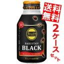 【送料無料:ホット専用】伊藤園TULLY'S COFFEEBARISTA'S BLACK(ホット専用タイプ)285mlボトル缶 48本(24本×2ケース)〔タリ...