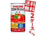 【送料無料】カゴメトマトジュース 低塩190g缶 60本(30本×2ケース)※北海道800円・東北400円の別途送料加算
