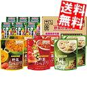 【送料無料4ケースセット】カゴメ野菜の保存食セット×4ケース...