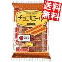 【送料無料】ブルボン14本チョコリエール 12袋【nxli2cq】※北海道800円・東北400円の別途送料加算