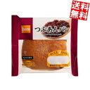 【送料無料】Pascoパスコつぶあんパン10個入※北海道80...