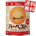 【送料無料】東ハトハーベスト保存缶8包(32枚)×10入※北...