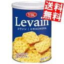 【送料無料】ヤマザキビスケットルヴァン 保存缶L104枚×6...