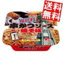 【送料無料】ヤマダイ ニュータッチなにわ串かつソース焼きそば125g×12食入(焼きそば)