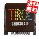 【送料無料】チロルチョココーヒーヌガー30個入※北海道800円・東北400円の別途送料加算