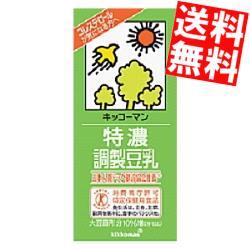 【送料無料】キッコーマン飲料特濃(とくのう)調製...の商品画像