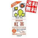 【送料無料】キッコーマン飲料豆乳飲料 紅茶1000ml紙パック 12本(6本×2箱)※北海道800円・東北400円の別途送料加算