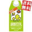 【送料無料】キッコーマン飲料調製豆乳500ml紙パック 12本入※北海道・沖縄・離島は送料無料対象外