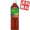 【送料無料】デルモンテ野菜ジュース900gペットボトル 12本入※北海道800円・東北400円の別途送料加算