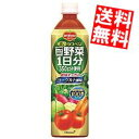 【送料無料】デルモンテ濃いラクベジ920gペットボトル 12本入[野菜ジュース]※北海道800円・東北400円の別途送料加算