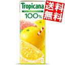 トロピカーナ グレープフルーツ ジュース ホワイト ピンクグレープフルー