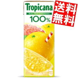 キリントロピカーナ グレープフルーツ ジュース ホワイト