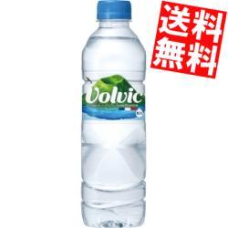 【送料無料】キリンボルヴィック (volvic)...の商品画像