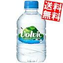 【送料無料】キリンボルヴィック (volvic)330mlペットボトル 48本(24本×2ケース)正規輸入品[ミネラルウォーター 水]※北海...