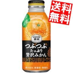 【送料無料】ポッカサッポロほおばる果実 つぶたっ...の商品画像