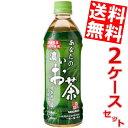 【送料無料】サンガリアあなたの濃いお茶500mlペットボトル 48本(24本×2ケース)※北海道800円・東北400円の別途送料加算