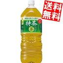 【送料無料】サントリー 緑茶伊右衛門 特茶2Lペットボトル 6本入[2...