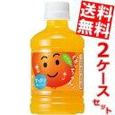 ショッピングオレンジ 【送料無料】サントリーなっちゃんオレンジ280mlペットボトル 48本(24本×2ケース)※北海道800円・東北400円の別途送料加算