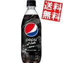 【送料無料】サントリー ペプシ Jコーラゼロ (ZERO)490mlペットボトル 24本入(PEPSI コーラ)※北海道800円・東北400円の別途送料加算