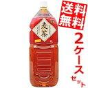 【送料無料】富永貿易神戸茶房 麦茶2Lペットボトル 12本(6本×2ケース)※北海道・沖縄・離島は送料無料対象外