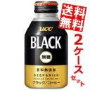 【送料無料】UCCBLACK無糖DEEP&RICH275gリキャップ缶 48本(24本×2ケース)※北海道800円・東北400円の別途送料加算