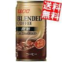 【送料無料】UCCブレンドコーヒー 微糖185g缶 30本入※北海道800円・東北400円の別途送料加算
