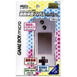 【新品】ゲームボーイミクロ 画面保護フィルムmicro