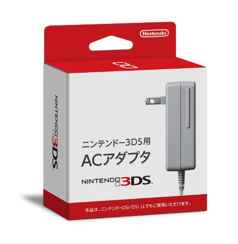 AC adapter (3DS LL, 3DS, DSi LL, DSi XL, 4 DSi)