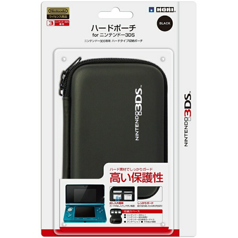 3DS Hard Porch Black HORI