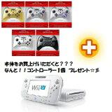 "Wii U BASIC SET 基本组套8GB (白色/WHITE)+ 奉送品付!万能!WiiU amp; Wii 两用控制器""CONTROLLER PRO U""[Wii U BASIC SET ベーシックセット 8GB (シロ/WHITE) + おまけ付!万能!WiiU &a"