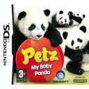 DS PETZ MY BABY PANDA (海外版)