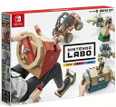 Switch Nintendo Labo Toy-Con 03: Drive Kit