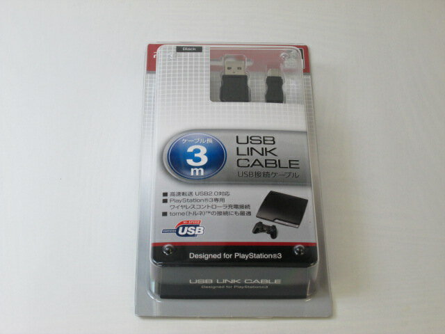 PS3 USB LINK CABLE (3m) Black