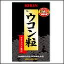 キリン ウコン粒(300)